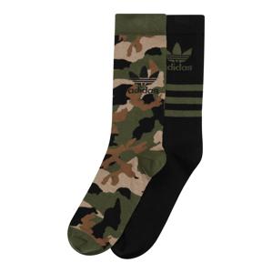 ADIDAS ORIGINALS Ponožky  zelená / černá / béžová / hnědá