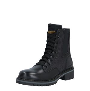 G-Star RAW Šněrovací kozačky 'Core Boot II'  černá