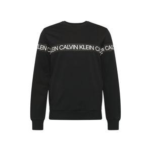 Calvin Klein Performance Sportovní svetr  černá / bílá