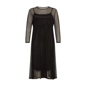 Noisy May Curve Šaty 'Ember'  černá