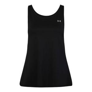 UNDER ARMOUR Sportovní top  černá / bílá